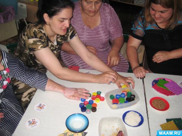 сеансов мастер-класс по сенсорному развитию детей верно, странах
